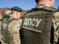 На украинско-словацкой границе задержали 12 нелегалов