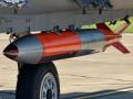 Ядерные державы не подпишут договор об отказе от оружия