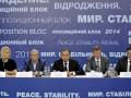 Сайт ПР снял новость об участии в парламентских выборах
