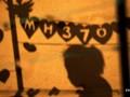 Исчезновение МН370: Малайзия опубликовала итоги расследования