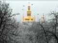 В Украине похолодает до -15