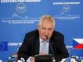 Земан выступил против героизации Бандеры в Украине