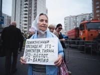Надоел: в России проходят акции против Путина