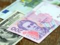 Нацбанк готовится отменить военный сбор с валютных операций