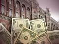 500 гривен в день: НБУ ограничит операции с электронными деньгами