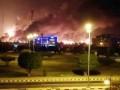 Атака дронов повлияла на экспорт нефти из Саудовской Аравии – СМИ