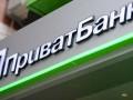Новая афера для клиентов ПриватБанка: Как обманывают мошенники
