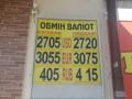 Гривна продолжает дешеветь: Курс НБУ на 28 марта