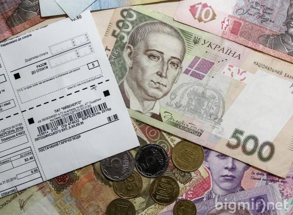 Депозиты будут учитываться для назначения субсидии с2017 года— Рева