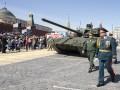 WSJ: Минобороны России сокращает закупки танков Армата