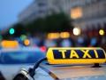 Киевлянин устроился в такси, получил авто и продал за $800