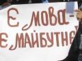 В Крыму оккупанты заставляют отказываться от украинского языка