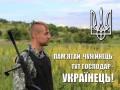 Казак Гаврилюк заявил, что он в безопасности и в плен не попадал