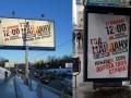 Российский Антимайдан потратил миллионы на рекламу своего митинга в Москве