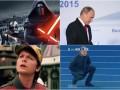 Коубы недели: Назад в будущее, Звездные войны, Путин понарошку и гопак Моуриньо