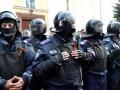 МВД обнародовало фото 32-х милиционеров-предателей