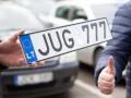 10 тысяч за возврат конфискованной BMW на евробляхах: Скандал в полиции