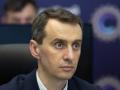 В Украине гражданам отказывают в проведении теста на COVID-19