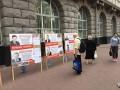 Под СБУ в Киеве выставили портреты предателей Украины