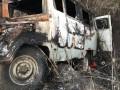 Контрабандисты пытались ввести из РФ икру, но сожгли автобус