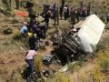 В Турции нелегальные мигранты попали в ДТП: 15 жертв