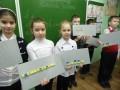 Украинских школьников будут учить с помощью LEGO