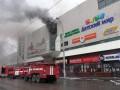 В торговом центре в Кемерово снова пожар - СМИ