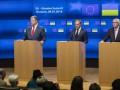 ЕС и Киев подтвердили стратегическое партнерство