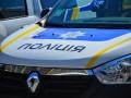Похищение малыша в Киеве: полиция рассказала подробности