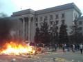 Human Rights Watch: Расследование событий в Одессе не внушает доверия