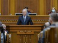 Президент Литвы выступил в Раде на украинском языке