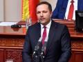 Избран временный глава правительства Северной Македонии