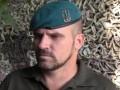 Комбриг ВСУ рассказал подробности гибели морпехов