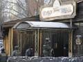 Пожар в клубе Хромая Лошадь: владелец признает свою вину и готов отдать пострадавшим все свои средства