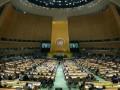 Украина не голосовала на Генассамблее ООН по статусу Иерусалима
