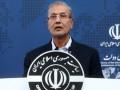 Иран предупредил о новых ударах по США