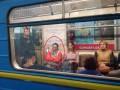 В киевском метро женщина устроила скандал из-за украинского - журналистка