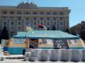 Суд запретил сносить знаменитую палатку в центре Харькова