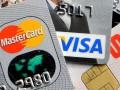 В Украине раскрыли новый способ мошенничества с банковскими картами