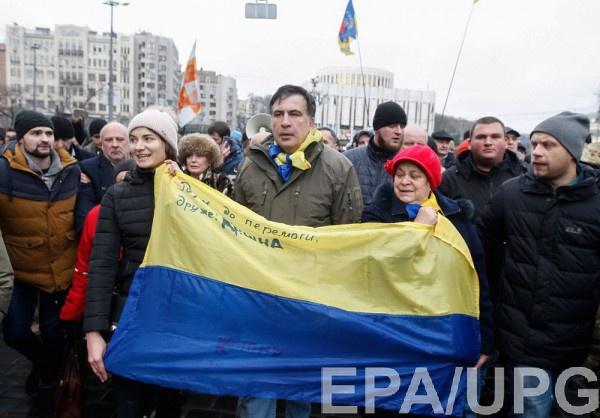 Луценко надеется, что Саакашвили добровольно явится к следователю