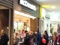 В столице открылся второй за месяц McDonald's