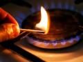 Нафтогаз предупредил о рыночных ценах на газ