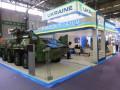 Укроборонпром разрабатывает новую беспилотную технику