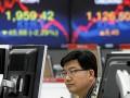 Фондовые торги в Австралии закрылись ростом, а в Японии падением