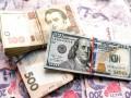 Курс валют на 15.01.2021: гривна проседает к доллару