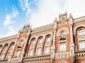 Украине нужно начинать переговоры о новой программе с МВФ - НБУ