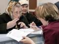 Жителям Донбасса дали больше всех субсидий