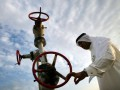Агентство Moody's понизило рейтинг Саудовской Аравии