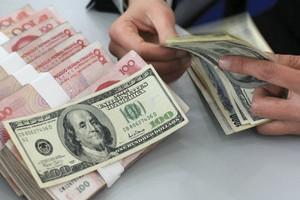 Киев курс валют