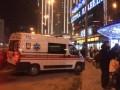 В Киеве полиция проверяет ТРЦ Украина после сообщения о минировании